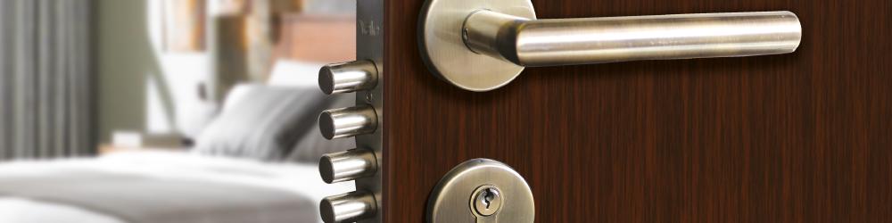 cerradura horizontal 1 - Cerraduras de Seguridad Barcelona